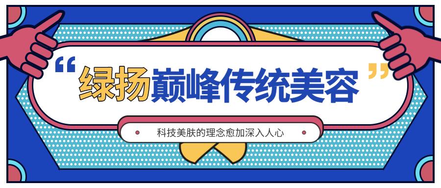 默认标题_公众号封面首图_2020-05-19-0.png