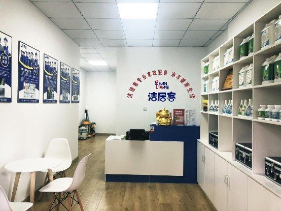 重庆家政平台为家政企业提供一个良好的平台