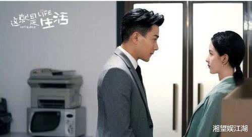 """相差19岁的刘恺威跟陈都灵,这是要准备公开""""恋情""""了吗"""