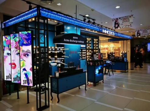MHCOCO(玛可可)意大利设计师彩妆品牌,轻奢有张力