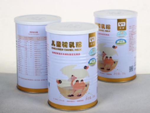 帮助宝宝补充营养提高免疫力,为什么他们都选旺源儿童驼乳粉?