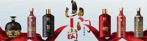 酱酒扩容新风口,山门岗有望成山东酱酒市场主流品牌!
