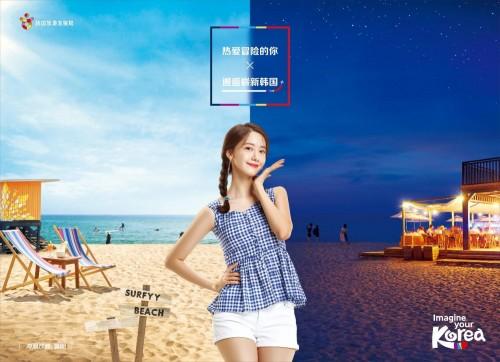奇遇韩国,旅游还能拿奖品?