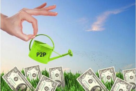 万盈金融:投资P2P不止是赚钱,收获的阅历也是财富