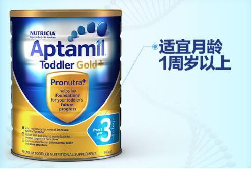 唯品会携手爱他美,为中国宝宝提供优质好奶粉