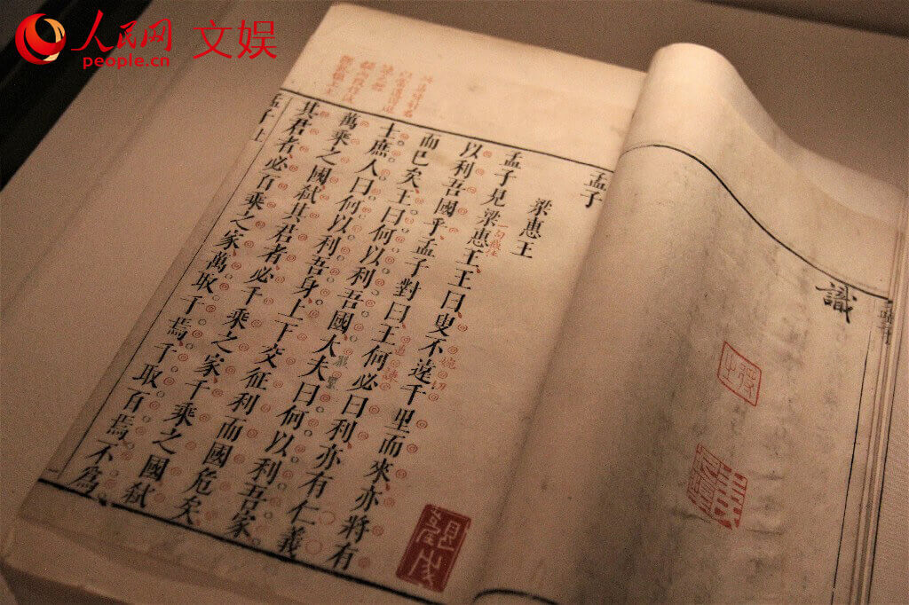 """年接待观众""""10亿+"""",博物馆缘何成为""""网红打卡地""""?"""