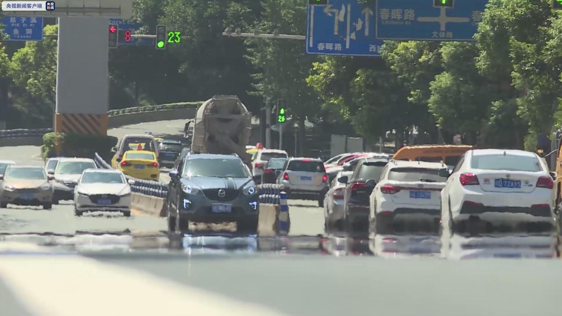 重庆气象台连续两天发布高温橙色预警