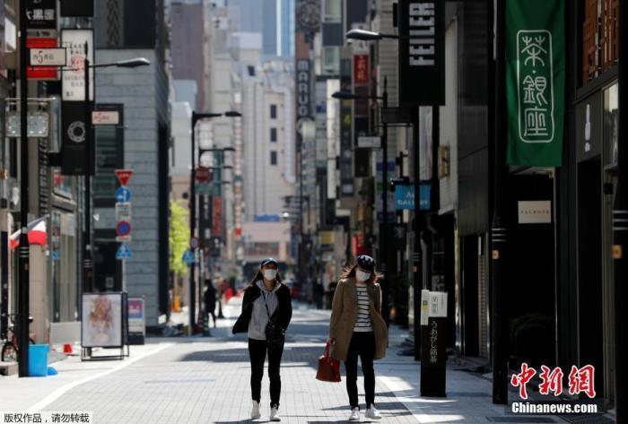 日本有4万多人因疫情而被解雇,主要是在餐饮、食宿等行业。