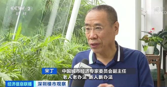 记者调查:深圳房地产市场新政策15天,如何获得房价?
