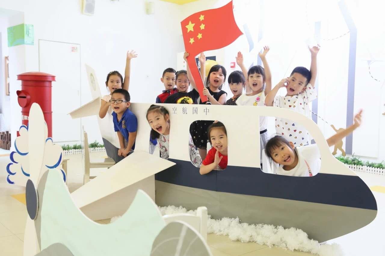 十四个五年计划期间,嘉定市将从幼儿园到高中开设新学校