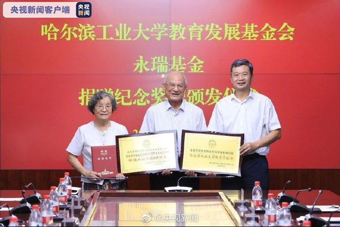 敬礼!刘永坦捐赠了800万最高科学技术奖的全部奖