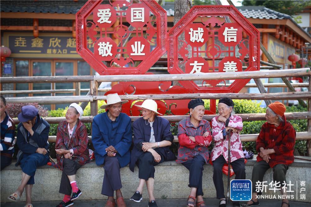 毕节:土地变更地区扶贫拆迁的新生活