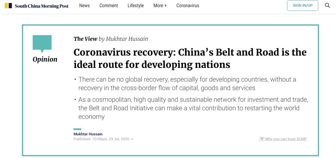 """在后流行病时代,""""一带一路倡议""""可以为全球经济复苏做出重要贡献。"""