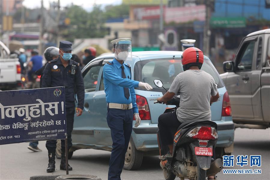 """尼泊尔实施""""半封锁""""政策应对疫情回升"""