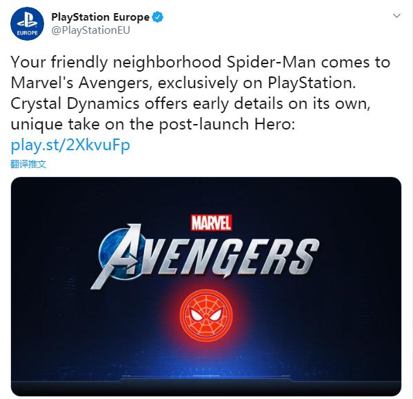 重磅!蜘蛛侠2021年加入《漫威复联》
