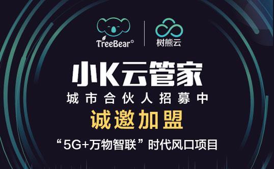 5G基站有休眠期这是为什么?用户会受到影响吗?专家的答案来了