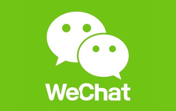 """美企担忧会成为""""微信禁令""""受害者:微信对于中国企业来说是不可或缺的"""