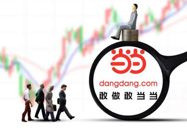 """当当回应股权代持诉讼:诉讼是真的,俞李曾经有过""""婚姻协议"""""""
