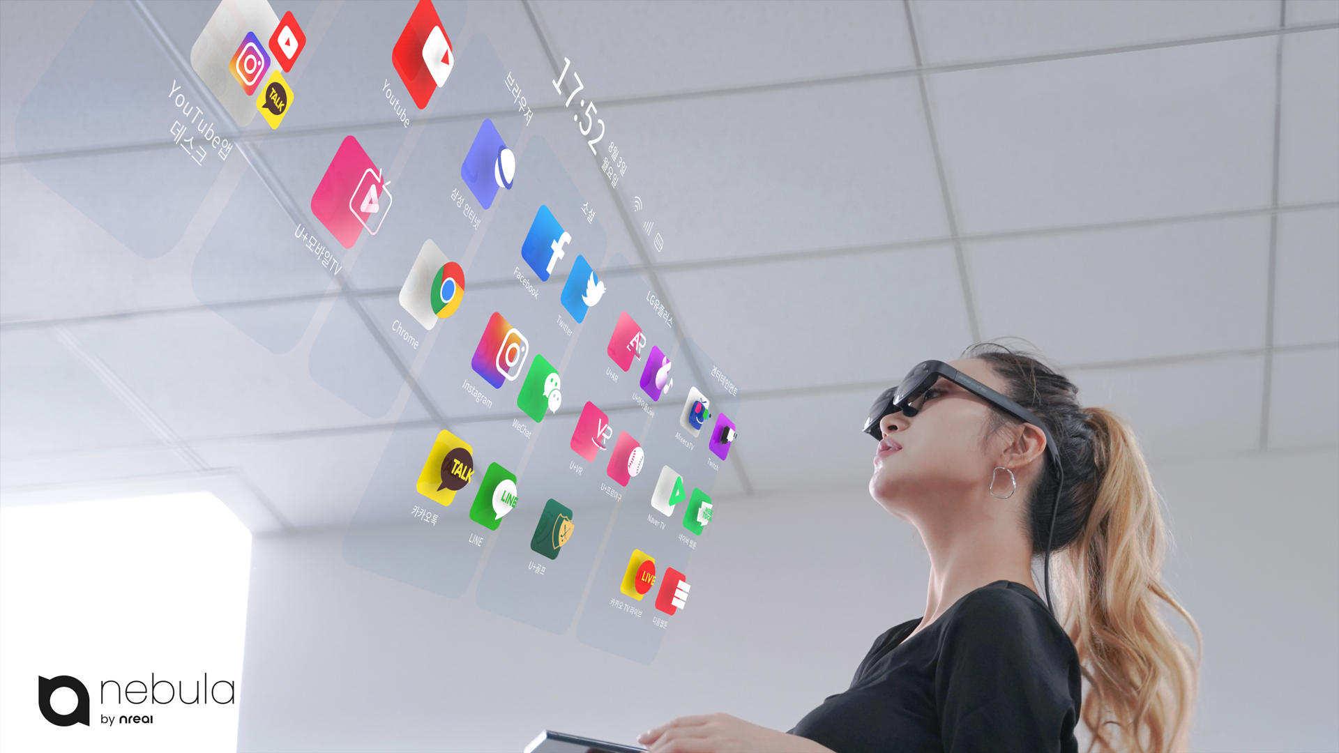 「Nreal」出海,5G新终端韩国第一次合作「LG U+」式开放待售