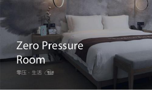 梦百合零压房:专为酒店商旅客人打造零压力好眠
