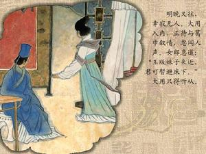 """300多年前,""""聊斋""""讲述了今天的故事"""