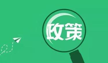 深圳停止审批商业公寓,并继续增加住宅用地供应