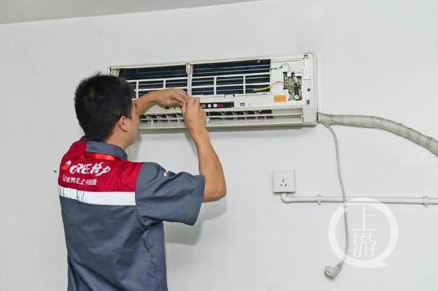 不用担心被家用电器维修人员坑,干这一行要持有执照才能就职