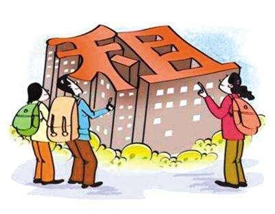 60%的年轻人租房:提防提前给予长期租金折扣的诱惑