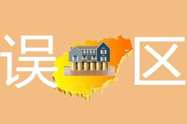 房地产市场感觉很危险,但为什么还在上涨?