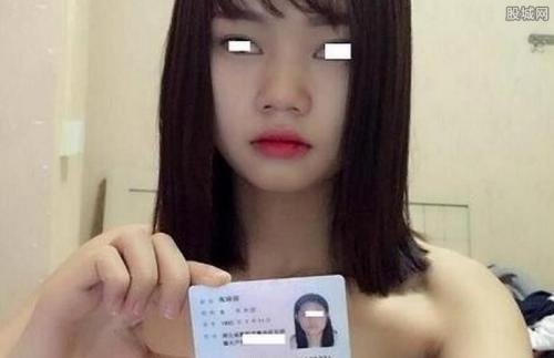 为什么大多数女大学生都是赤裸裸的贷款?
