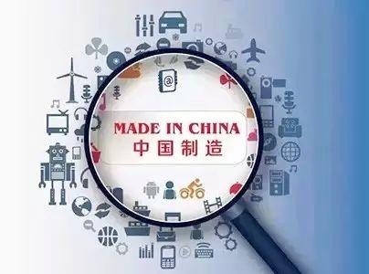 日本媒体:中国制造中心深圳正经历着巨大的变革