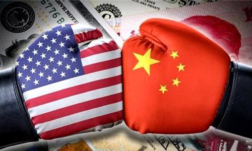 美国媒体:中美两国放弃偏见、争取合作的能力应该长期存在