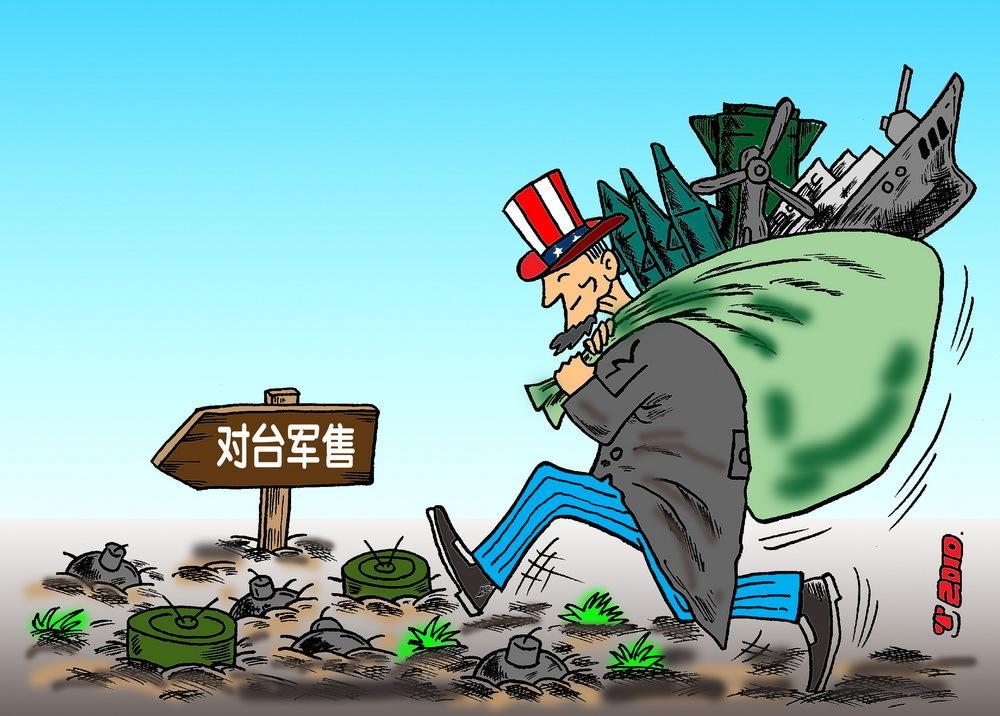 """美国对台军售 """"越界"""" ,背后有一个很大的谜团"""
