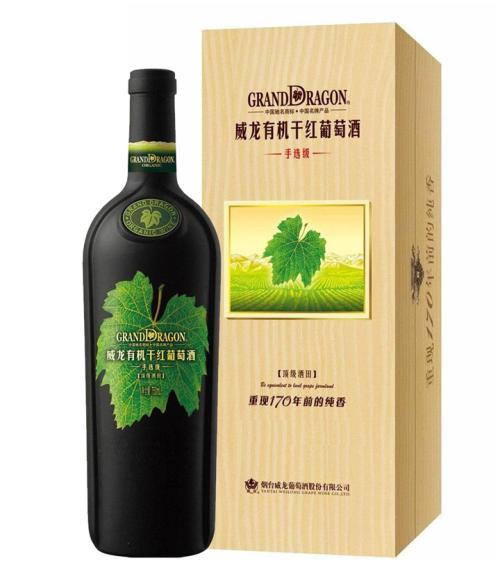 威龙葡萄酒控制股权拍卖的成功拍卖 导致了该公司的实际控制或改变。