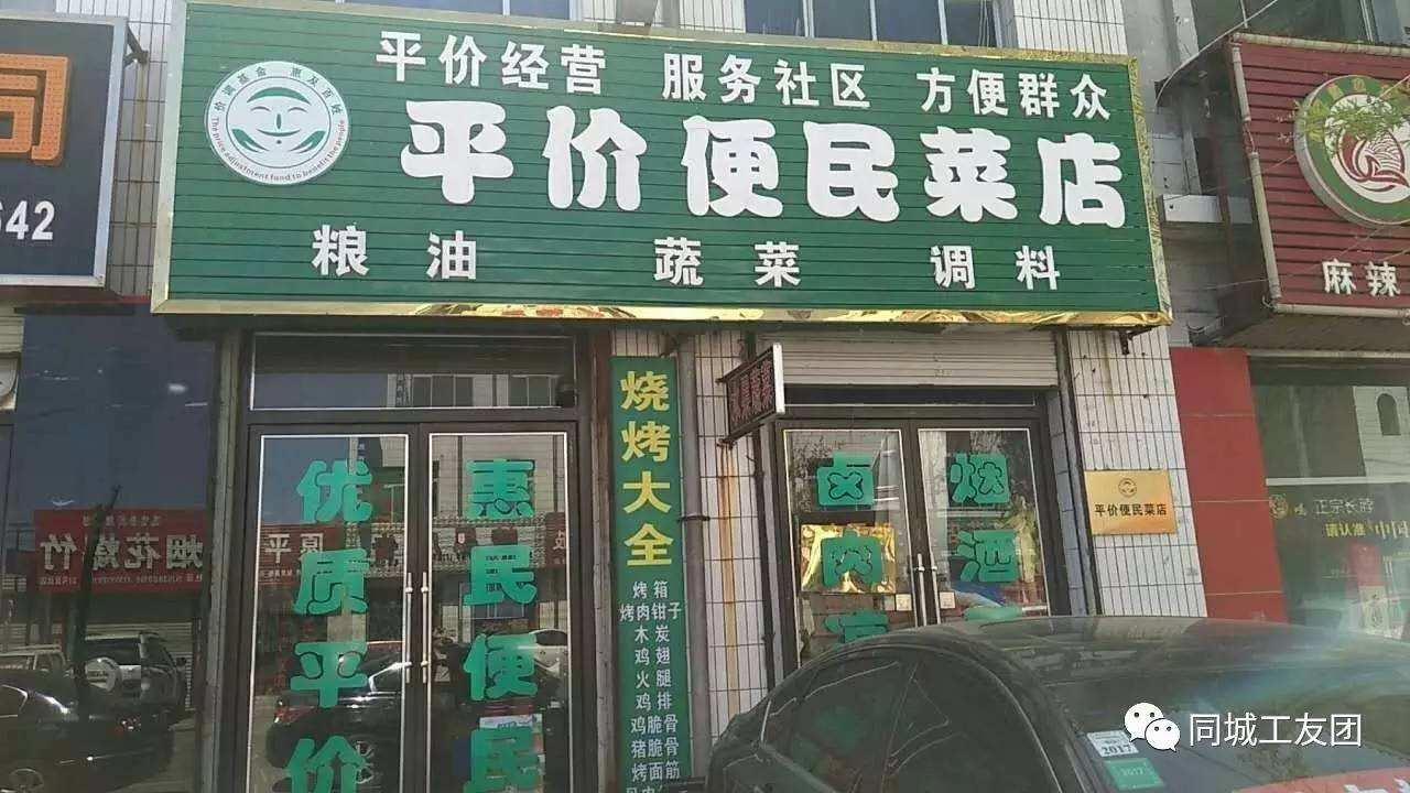 北京新发土地市场完全取消零售功能,建立方便的外地零售餐厅