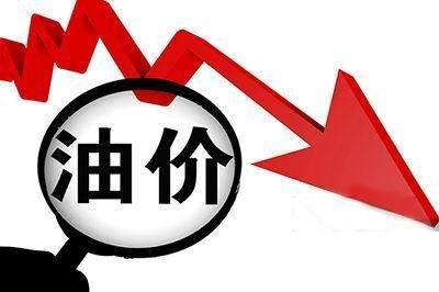 油价小跌!低油价,将持续到明年!