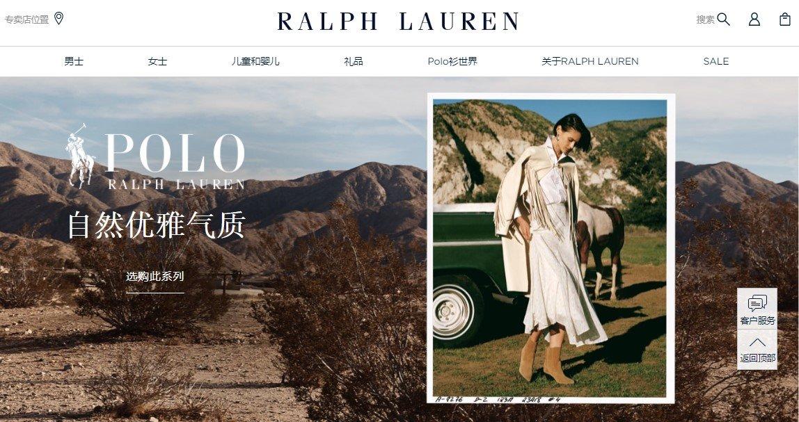 Ralph Lauren 上季度销售额下跌66% 预计未来收入将略有下降