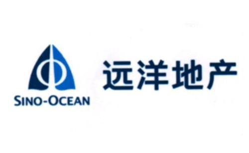 """远洋集团:今年上半年销售额较去年同期下降了30%,开始了""""向南向西""""的战略。"""