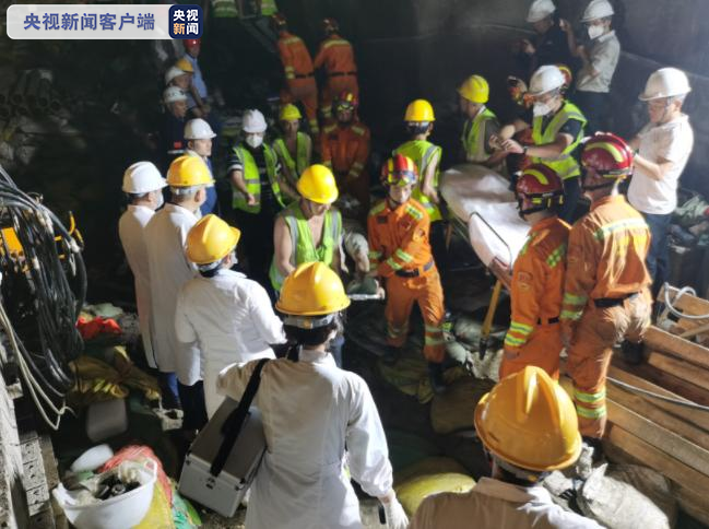 47小时!云南省王岗山隧道成功救出4名被困人员