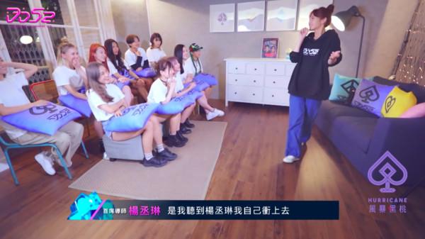 杨丞琳曝出曾屡经后台突发状况:妆发没好就会被叫上台