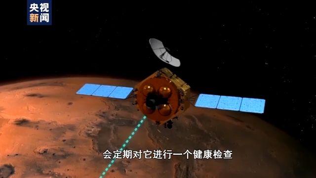 """""""天问一号""""飞行超800万公里,将在九月执行第二次轨道修正"""