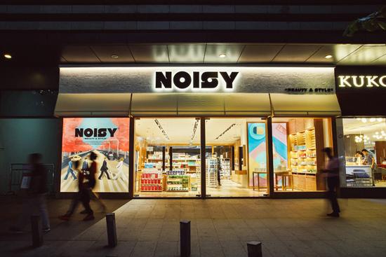 掌握着千万级融资,两年打算开店300家,NOISY Beauty的优势在哪里?