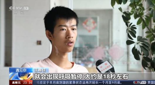 """高考分数662,辽宁""""庞贝病""""男孩如何与命运抗争?"""