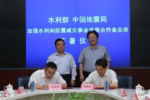 水利部:严禁为避免违法建设项目与故意缩小江湖管理范围。