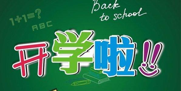 在北京开学后,学生进入校园时仍然必须戴上口罩。