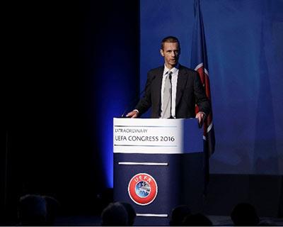 欧足联主席:我们将考虑在未来继续进行欧冠单回合制淘汰赛