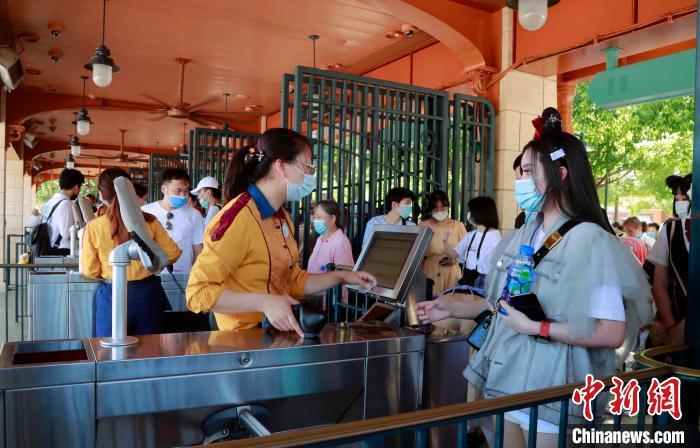 上海迪士尼乐园预订新规