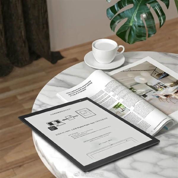 索尼首款黑色电子纸登陆中国:13.3英寸厚的5.9mm墨水屏幕