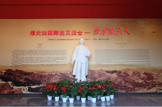探访红色教育基地——河北唐县
