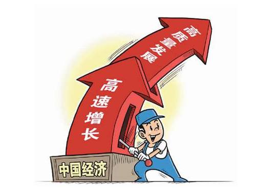 火爆杭城的复地壹中心车位项目,双收益保障引投资者抢购
